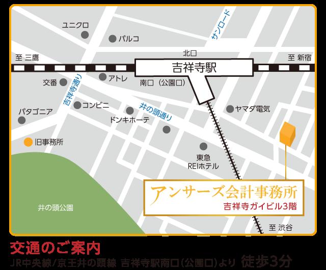 アンサーズ地図20160215